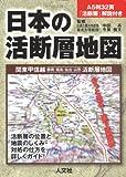 仙台平野は1000年に一度大津波に襲われる とすると原子力発電所が大津波にあう確率は何%?