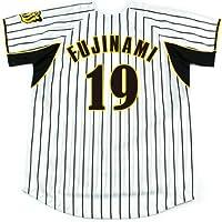 阪神タイガース/Tigers 藤浪晋太郎ナンバージャージ(ホーム) TNJ-019H (LL)