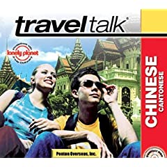 Travel Talk Chinese Cantonese