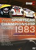 1983年 世界スポーツカー選手権 総集編 [DVD]
