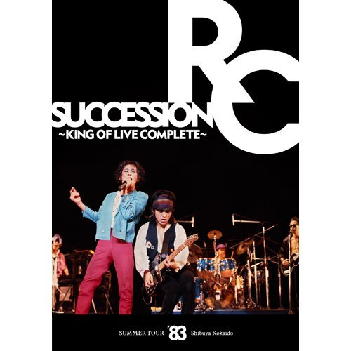 SUMMER TOUR'83 渋谷公会堂 ~KING OF LIVE COMPLETE~ [DVD]