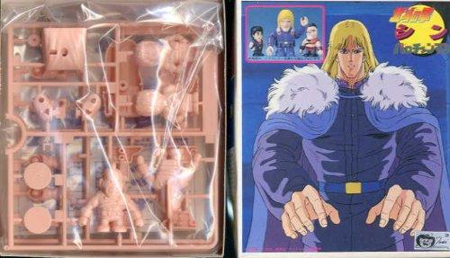 パロチェンマン 5 北斗の拳 シン (ケンシロウ、ジードの人形付き) 絶版