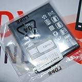 Batterie LG FL-53HN-TCD original P920 Optimus 3D, P990 Optimus Speed SBPL0103001