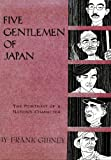 img - for Five Gentlemen of Japan: The Portrait of a Nation's Character book / textbook / text book