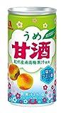 森永製菓 うめ甘酒 185g×30本
