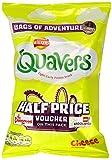Walkers Quavers Cheese Snacks 20.5 g (Pack of 48)