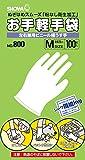 お手軽手袋 M 100枚入