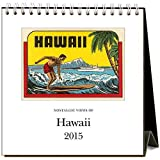 2015 Hawaii Desk Calendar Found Image Press