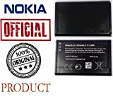 NOKIA ORIGINAL BL-5C 1020mAh / 1100mAh BATTERY (BLACK EDITION)