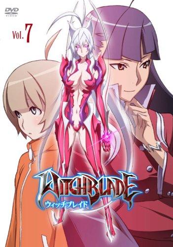 ウィッチブレイド Vol.7 [DVD]