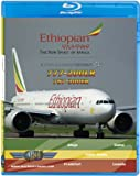 Ethiopian Airlines 777-200LR Blu Ray