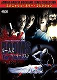 ルームズ・フォー・ツーリスト  残虐ホステルの夜【スパニッシュ・ホラー・コレクション】 [DVD]