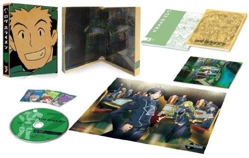 ログ・ホライズン 3 [DVD]