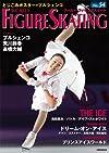 ワールド・フィギュアスケート 54