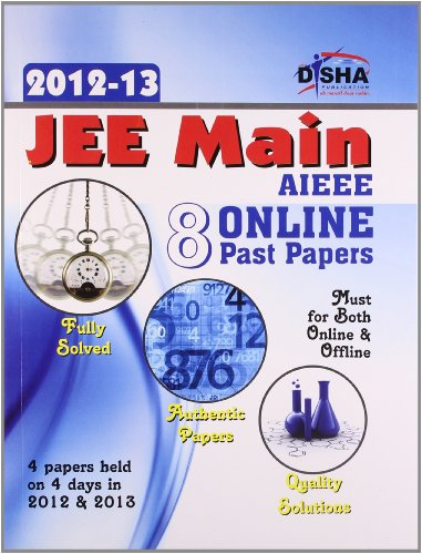 JEE Main/AIEEE 8 Online Past Solved Papers (2012 - 2013) Must for all JEE Main Aspirants