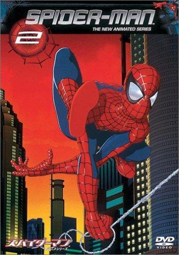 スパイダーマンTM 新アニメシリーズ Vol.2 [DVD]