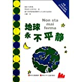 Mon Sta Mai Ferma (Chinese Edition)