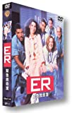 ER 緊急救命室 I ― ファースト・シーズン DVD セット vol.1 【Disc 1?4】