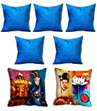 2 Pc Digitally Printed Cushion Cover (16x16) With 5 pc Solid color Cushion cover
