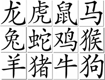 chinese symbols coloring pages - chinese symbol tattoo 12 pack clothing