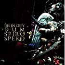 DUM SPIRO SPERO(2CD+DVD+2LP)(ltd.ed.)