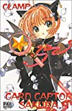 Card Captor Sakura, tome 11