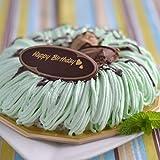 チョコミントアイスケーキ5号(ドーナッツ型) (おたんじょうび おめでとう)