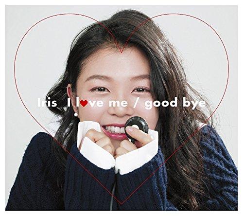 I love me / good bye(初回生産限定盤)