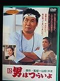 Image de 続・男はつらいよ〈シリーズ第2作〉 [DVD]