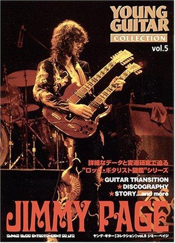 ヤングギター[コレクション] Vol.5 ジミーペイジ (ヤング・ギター「コレクション」)