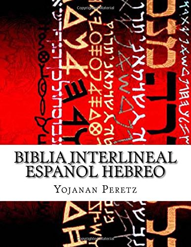 Biblia Interlineal Español Hebreo: Para Leer en Hebreo: Volume 5 (Devarim-Deut)