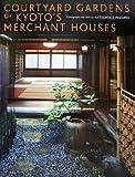 英文版 京町家の坪庭 - Courtyard Gardens of Kyoto's Merchant Houses