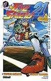 echange, troc Yûsuke Maruta, Riichirô Inagaki - Eye Shield 21, Tome 4 : Le maître de la peur