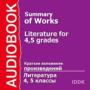 Literature for Grades 4 and 5: Summary of Works [Russian Edition] | [Alan Alexander Miln, Alexandr Volkov, Alexandr Pushkin, Andrey Platonov, Anton Chekhov, Daniel Defoe, Jack London]