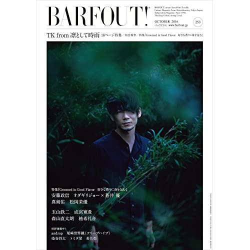 BARFOUT! 253 TK from 凛として時雨 (Brown's books)