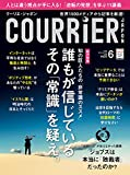 COURRiER Japon (クーリエ ジャポン) 2015年 06 月号