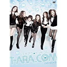 T-ARA.COM ティアラドットコム DVD-BOX2