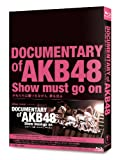 DOCUMENTARY of AKB48 Show must go on ���������͏��'��Ȃ���A�������� �X�y�V�����E�G�f�B�V����(Blu-ray2���g)
