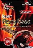 echange, troc Rock House: Learn Rock Bass - Level 1 [Import USA Zone 1]