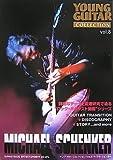 ヤング・ギター[コレクション] Vol.8 マイケル・シェンカー (ヤング・ギターコレクション vol. 8) (ヤング・ギターコレクション)