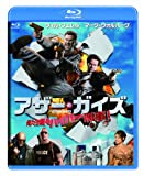 アザー・ガイズ [Blu-ray]