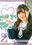 【 トレーディングカード】 大和里菜 ノーマル《 乃木坂46 トレーディングコレクション 》 ngz46r089