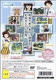 Inuyasha: Juuso no Kamen [Japan Import]