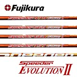 フジクラ ( ウッド用 ) スピーダーエボリューション2 SPEEDER EVOLUTION Ⅱ-569シャフト単品 (S)