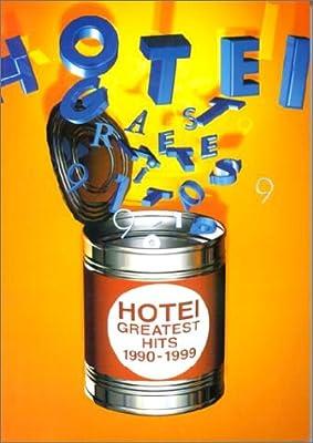 バンドスコア 布袋寅泰 GREATEST HITS 1990-1999