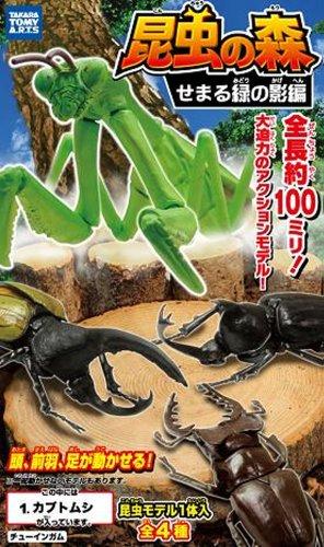 昆虫の森 せまる緑の影編 10個入 Box(食玩)