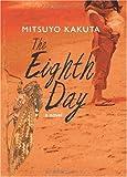 (英文版) 八日目の蝉 - The Eighth Day