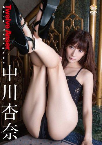 Twelve Anser 中川杏奈 [DVD]