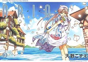 ARIA 3 (BLADE COMICS)