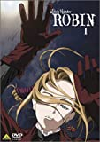 アニメ「Witch Hunter ROBIN」